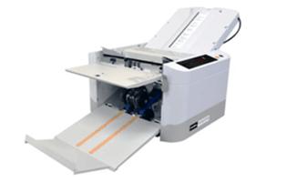 Automatic Paper Folder Uchida EZF-500/600