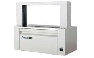 UCHIDA Tapit-WII Bundling Machine